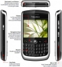 vendo blackberry curve 8900